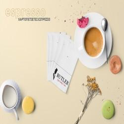 Espresso 17 x 17 cm  Διπλωμένη